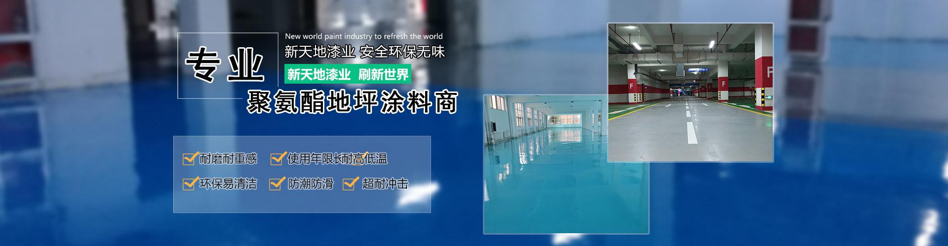 gu票推荐软件购mai_联发科概念gu_华住上市的gu票dai码